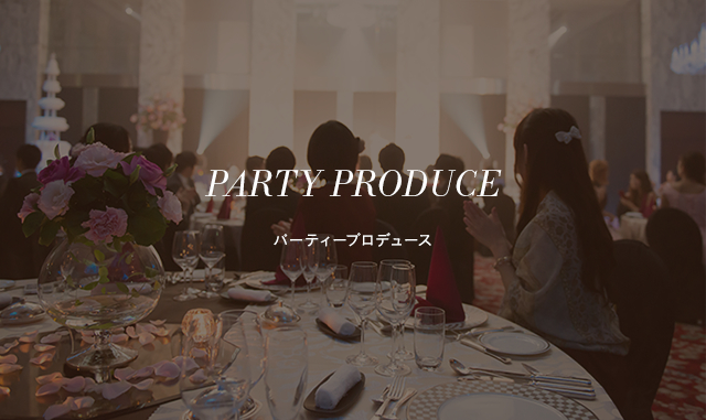 PARTY PRODUCE